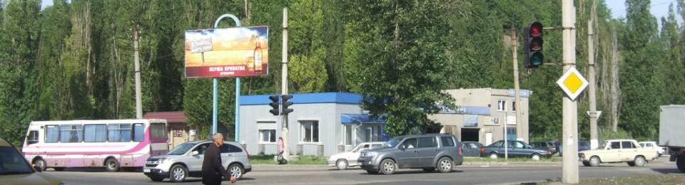 ВОИНР Перевальск